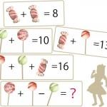 アリスの計算クイズ